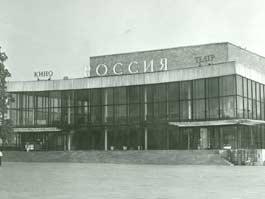 кино в россии фото