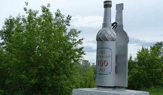 В Антимонопольной службе Удмуртии заявили, что они не причастны к сносу памятника водке