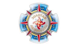 «Ростелеком» в ПФО призывает абонентов включиться в борьбу за  поездку на Олимпийские игры 2014 года в Сочи