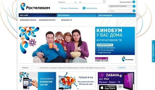 «Ростелеком» запускает комплексные федеральные тарифы «Интернет + ТВ-Онлайн»