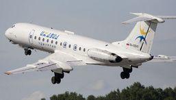 С апреля «Ижавиа» запускает три новых рейса