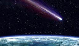 Ижевск не застрахован от падения метеоритов