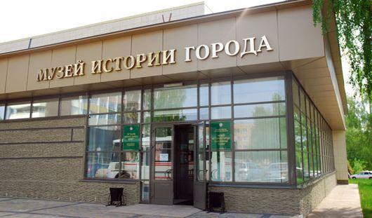 Проект Музея истории города разработают в Ижевске в ближайшее время