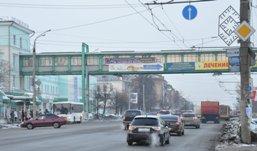 Наземный паркинг и романтичные признания: о чем сегодня утром говорят в Ижевске