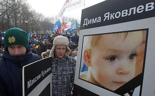 Марш в защиту детей: полиция проверяет жалобы на невыплаченные за митинг гонорары