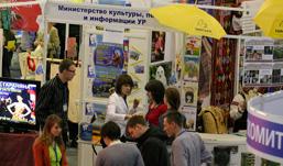 Выставка «Туризм. Спорт. Отдых»: активность участников возрастает