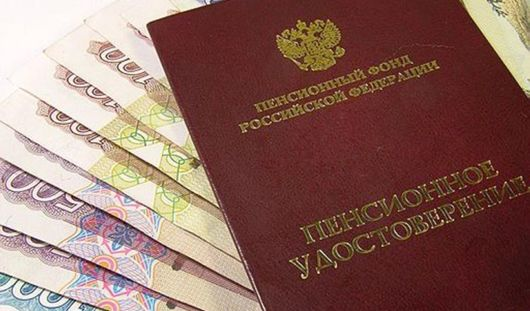 Россиянам можно будет выбрать пенсионный фонд  раз в 5 лет