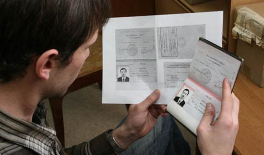 Заказать смену имени или фамилии жители Удмуртии могут через Интернет
