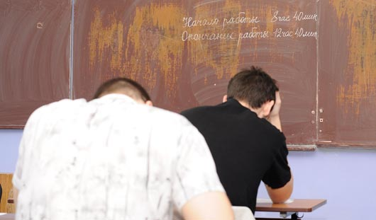 Когда и как школьников Удмуртии будут проверять на употребление наркотиков?