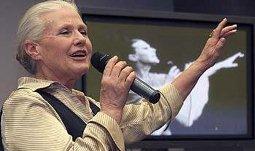 Скончалась легендарная советская певица Мария Пахоменко