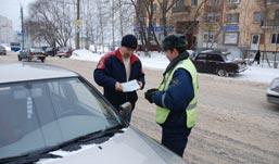 В России начались «сплошные» антиалкогольные проверки водителей