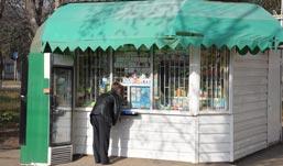 Решение о сносе 200 киосков в Ижевске признано незаконным