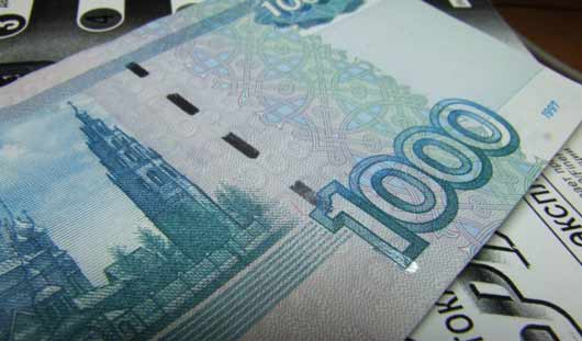 Гардеробщица из Ижевска разменяла «билет банка приколов»