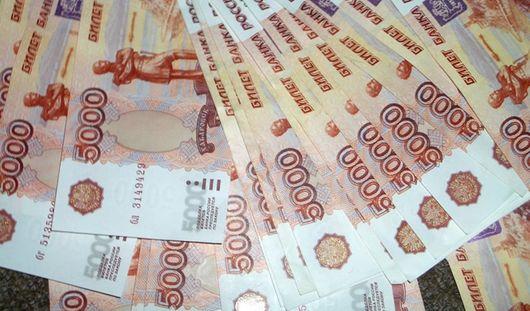 Жительнице Ижевска сняли порчу за 330 тысяч рублей