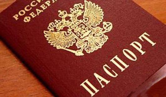 Прокуратура Удмуртии запретила службам проката выдавать коньки под залог паспорта