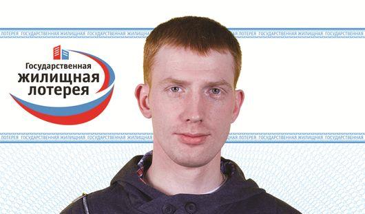 Студент из Ижевска выиграл квартиру в лотерее