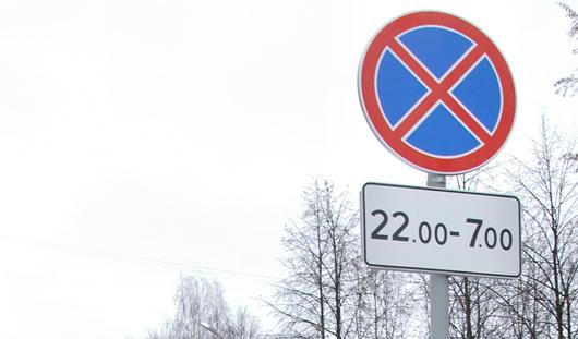 Где в Ижевске запретили стоянку и где нарисуют новые «зебры»