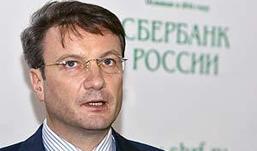 Глава Сбербанка Герман Греф не исключает перетока части депозитов из кипрских банков на счета крупнейшего российского банка
