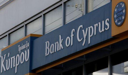 Еврогруппа выделила Кипру 10 миллиардов евро