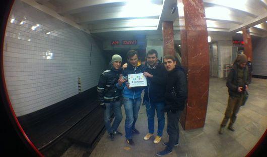 Парни из Ижевска проехались по станциям московского метро в режиме нон-стоп