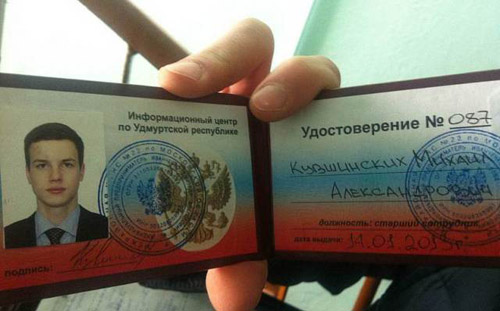 Беда с Есениным, мошенники, обманывающие пенсионеров: о чем утром говорят в Ижевске