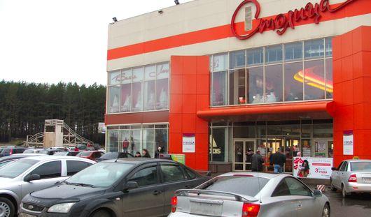 Дурацкий вопрос: почему входные двери в торговых центрах открыты по диагонали?