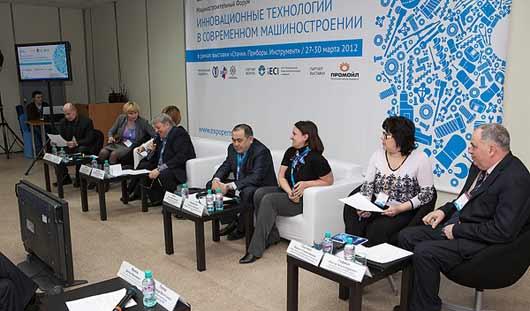 В Приволжье состоится II «Машиностроительный форум»