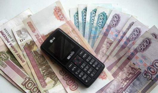 За кражу 220 тысяч рублей мошенница из Ижевска получила условный срок