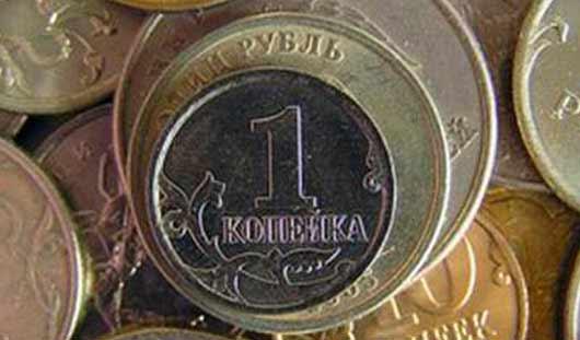 Копейка рубль бережет: «Когда есть цель, копить деньги проще»