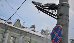 На первых 3 перекрестках Ижевска включат видеокамеры