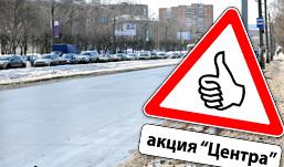 Лайкни хорошую дорогу в Ижевске!