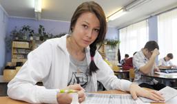 Ижевские школьники изучат «Правила благоустройства города»