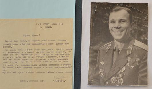 Что связывает Ижевск с полетом Юрия Гагарина?