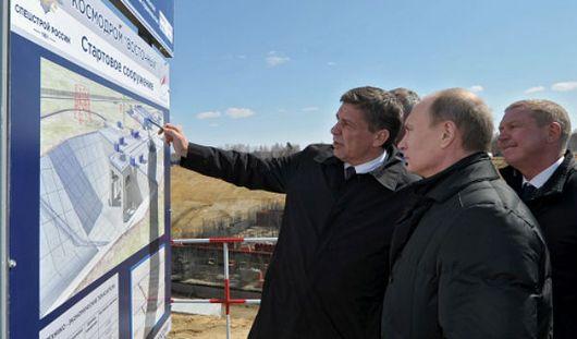 В России появится Министерство космоса
