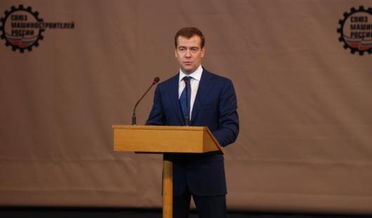 Дмитрий Медведев отчитается об итогах работы Правительства России