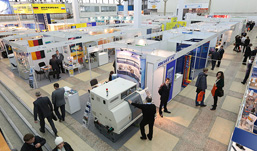 Ижевские компании приняли участие в международной выставке