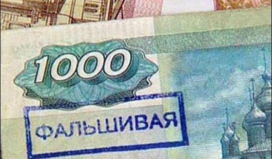 Полицейские Ижевска проверили бдительность горожан, расплачиваясь фальшивками