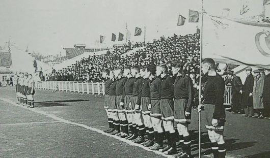 Центральный стадион Ижевска отмечает 45-летие