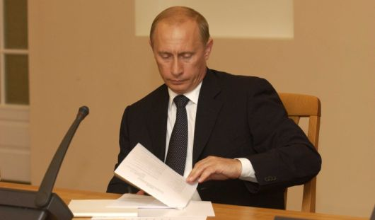 2014 год объявлен в России Годом культуры