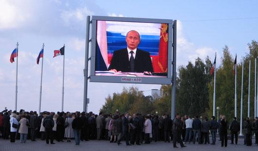 Владимир Путин отвечает на вопросы россиян