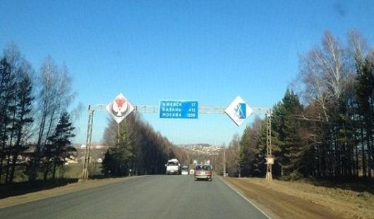 Прямая линия с президентом, гости нашего города о дорогах: о чем сегодня говорят в Ижевске
