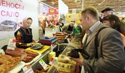 Изобилие товаров и яркая программа ожидает посетителей Всероссийской ярмарки в Удмуртии в выходные