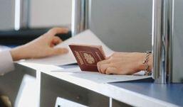 Ижевчанам упростили схему получения загранпаспорта