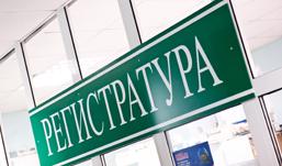 Как в Ижевске будут работать больницы в майские праздники