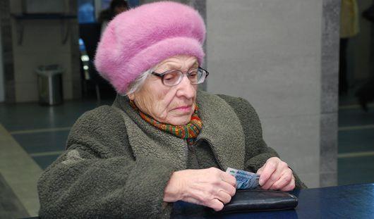 Майский график выдачи пенсий в Ижевске изменится