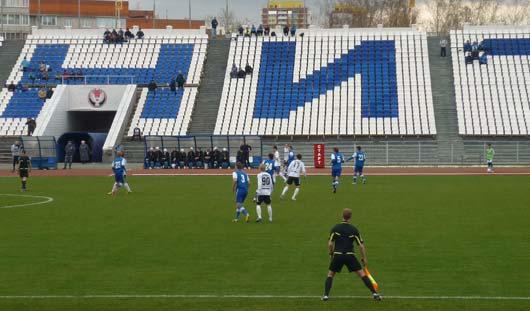 Тюменские футболисты разгромили ижевчан со счётом 4:1