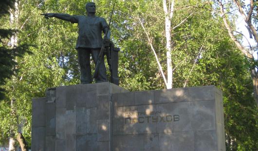 Как градоначальник Ижевска Иван Пастухов спас от белогвардейцев заводскую казну