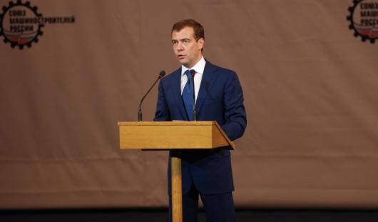 Дмитрий Медведев заявил россиянам, что соль и спички запасать не надо