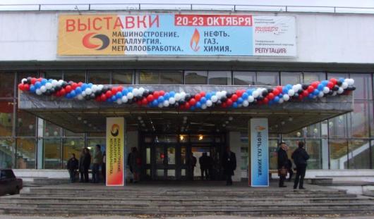 Новый выставочный центр площадью в 7 тысяч квадратных метров построят в Ижевске