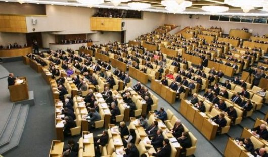 Законопроект об оскорблении чувств верующих прошел второе чтение в Госдуме России